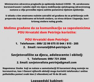 OBAVIJEST - Preporuke građanima za komunikaciju s POU Hrvatski dom