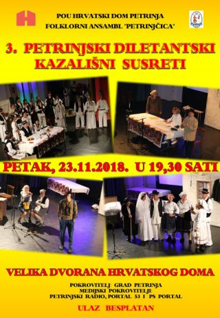 3. Petrinjski diletantski kazališni susreti