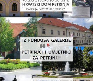 Petrinjci i umjetnici za Petrinju