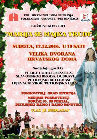 """Božićni koncert """"Marija se Majka trudi"""""""