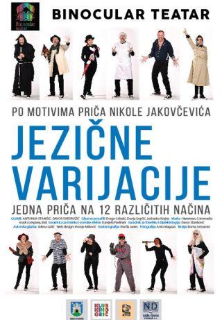 """Predstava: """"Jezične varijacije"""""""