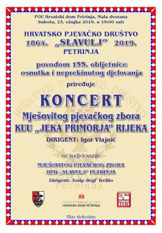 "Koncert MPZ KUU ""Jeka primorja"" Rijeka"