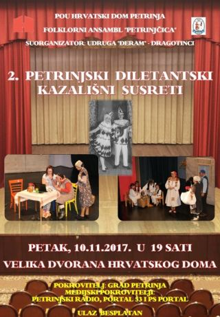2. petrinjski diletantski kazališni susreti